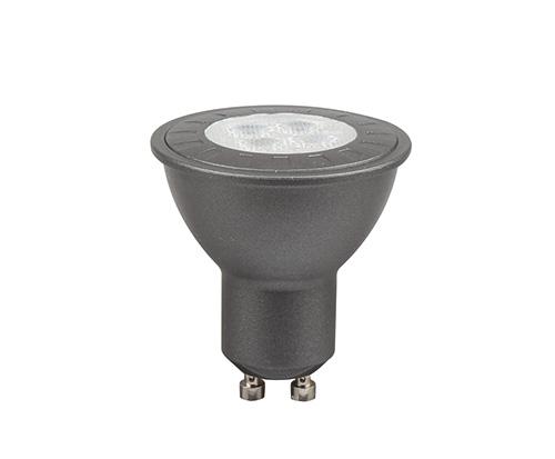 4,5W LUXAR LED GU10 36° 4000K DIM -Abverkaufsartikel-